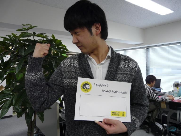Japan Hakamada action example